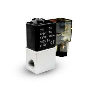 Электромагнитный клапан для воздуха и co2 2V08 1/4 230V 24V 12V